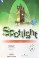 Рабочая тетрадь для 6 класса - Spotlight 6 Workbook,  (2020 г.)