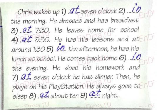 Spotlight 5. Workbook - Module 6. 6a Wake up!, ответ 5