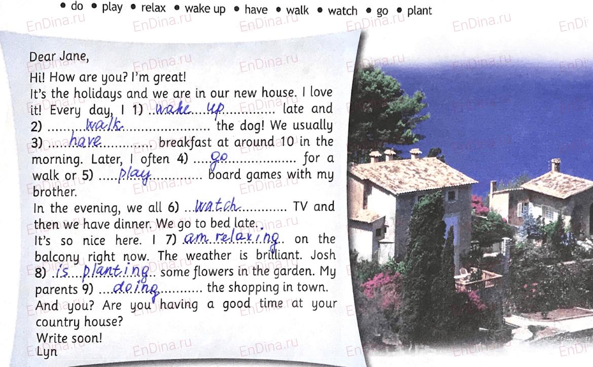 Spotlight 5. Workbook - Module 6. 6d Writing (a letter), ответ 1