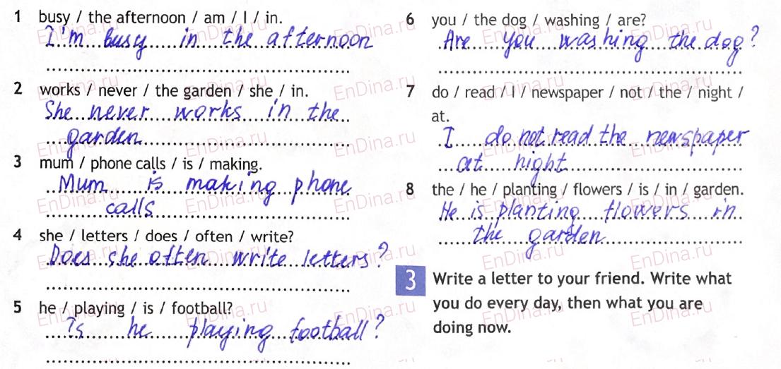 Spotlight 5. Workbook - Module 6. 6d Writing (a letter), ответ 2