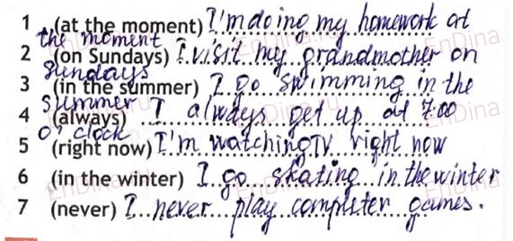 Spotlight 5. Workbook - Module 7. 7 Grammar Practice, ответ 3