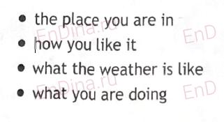 Spotlight 5. Workbook - Module 7. 7d Writing (a postcard), ответ 2