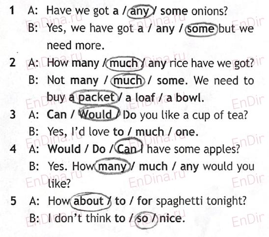 Spotlight 5. Workbook - Module 8. 8 Grammar Practice, ответ 6