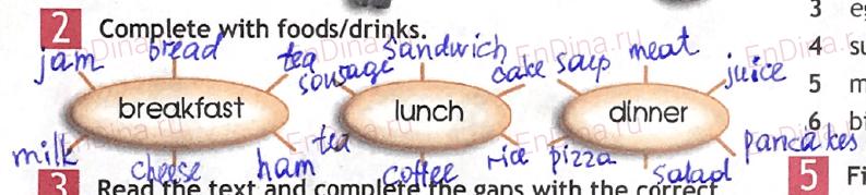 Spotlight 5. Workbook - Module 8. 8b Master chef, ответ 2