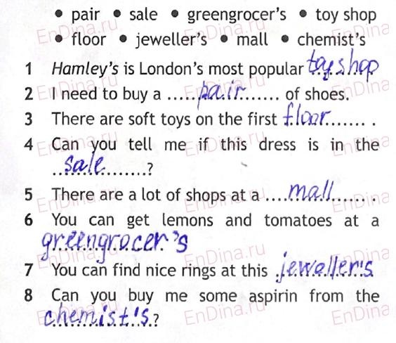 Spotlight 5. Workbook - Module 9. 9a Going shopping, ответ 3