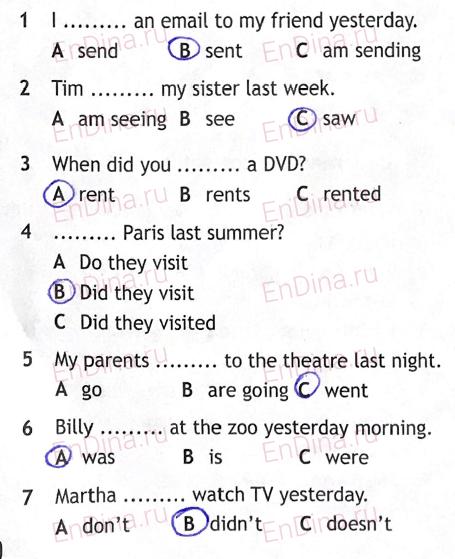 Spotlight 5. Workbook - Module 9. 9 Grammar Practice, ответ 7