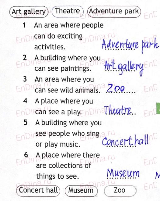 Spotlight 5. Workbook - Module 9. 9b Let's go!, ответ 1