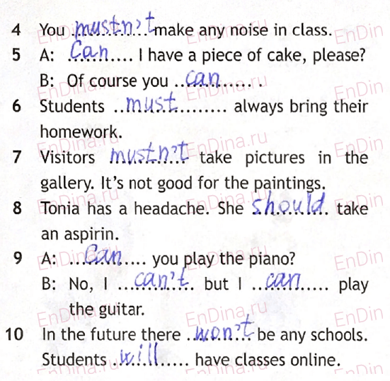 Spotlight 5. Workbook - Module 10. 10 Grammar Practice, ответ 6