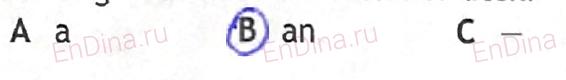 Spotlight 5. Workbook - Revision Section. Modules 1&2, ответ 4