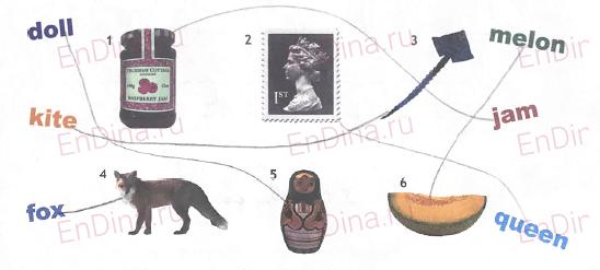 Spotlight 5. Workbook - Starter. The English alphabet (II), ответ 4