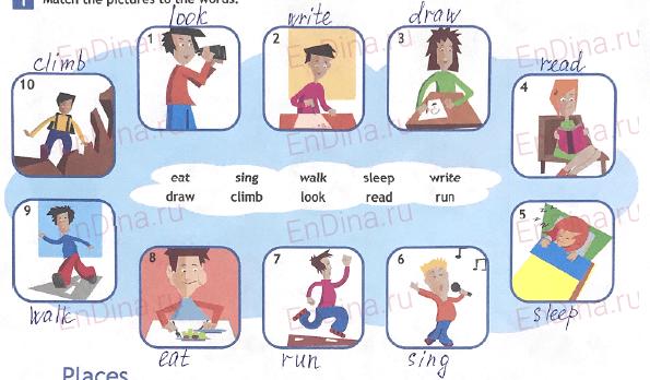 Spotlight 5. Workbook - Starter. Common verbs, ответ 1