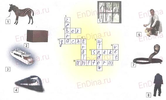 Spotlight 5. Workbook - Starter. The English alphabet (III), ответ 4