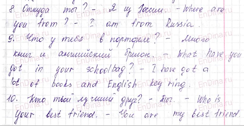 Spotlight 5. Workbook - Module 2. 2 Grammar Practice, ответ 13