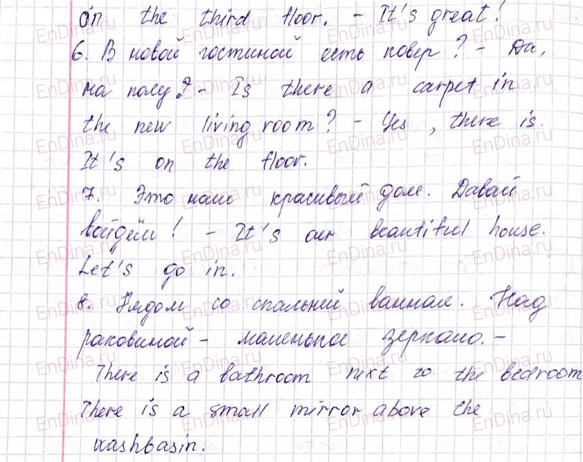 Spotlight 5. Workbook - Module 3. 3 Grammar Practice, ответ 9