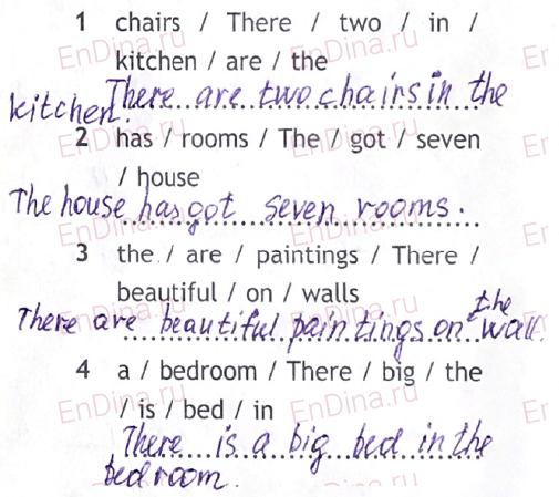 Spotlight 5. Workbook - Module 3. 3d Writing (about my dream house), ответ 4