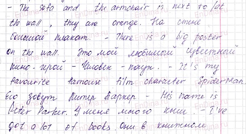 Spotlight 5. Workbook - Module 3. 3 Grammar Practice, ответ 12