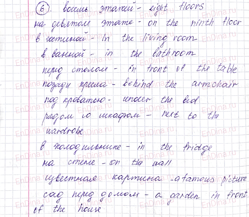 Spotlight 5. Workbook - Module 3. 3 Grammar Practice, ответ 6
