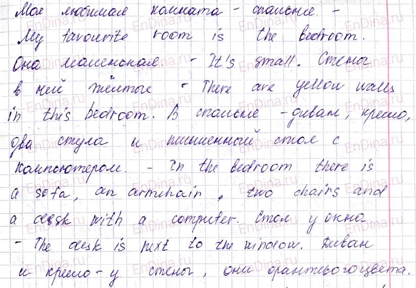 Spotlight 5. Workbook - Module 3. 3 Grammar Practice, ответ 11