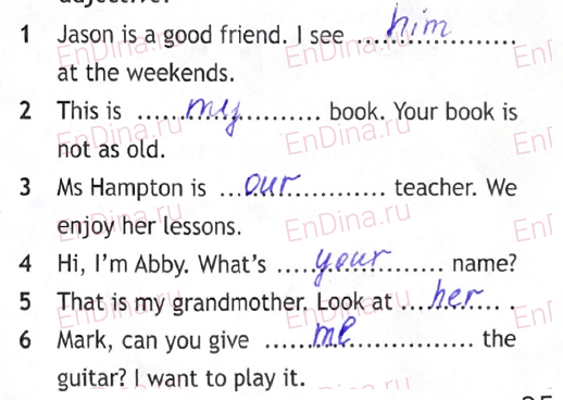 Spotlight 5. Workbook - Module 4. 4a My family!, ответ 5
