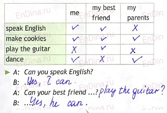 Spotlight 5. Workbook - Module 4. 4 Grammar Practice, ответ 3